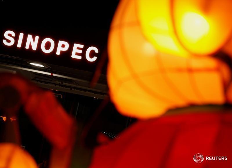 © Reuters.  REUTERS SUMMIT-Repsol Sinopec foca na consolidação de ativos no país, manterá produção até 2020