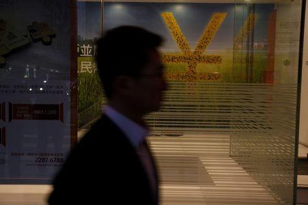 بنك الصين يرفع سعر اليوان مقابل سعر الدولار USD