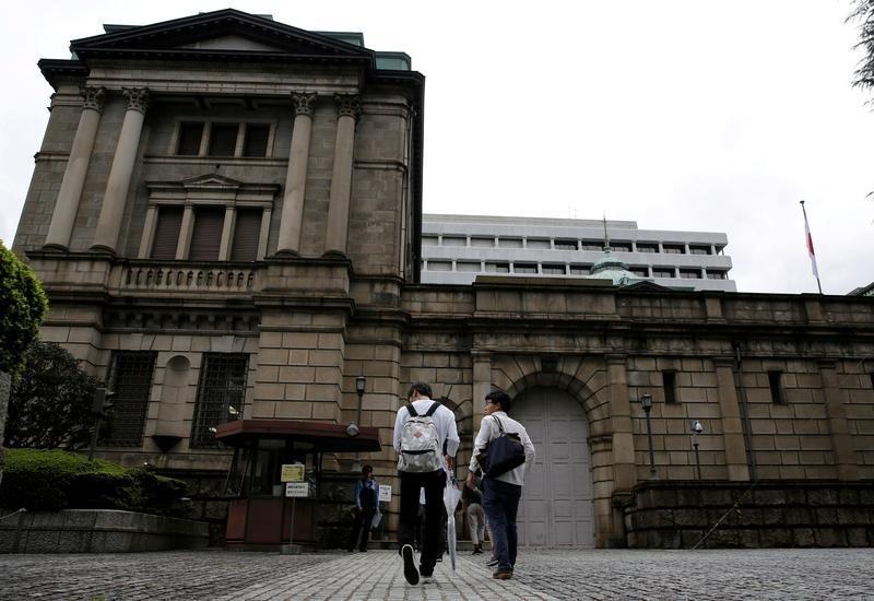 Japonya Merkez Bankası, faizleri sabit tutarken, gelecek yılın ekonomik büyüme tahminini arttırdı