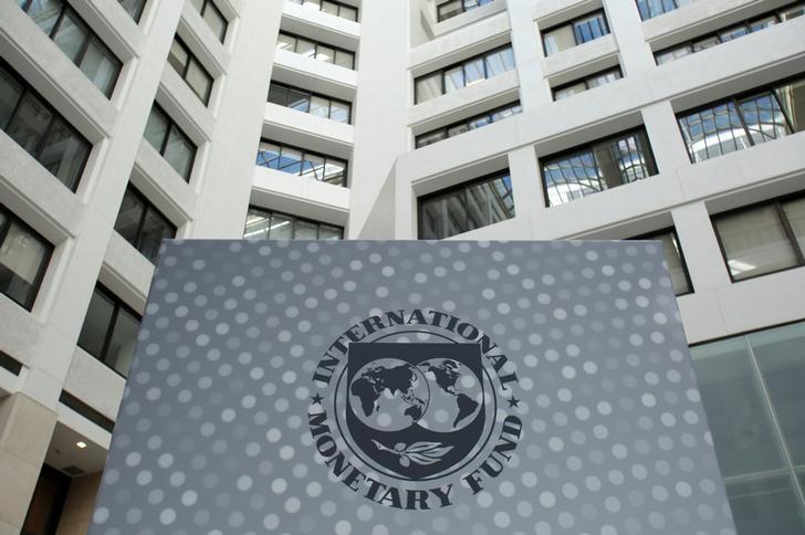 IMF küresel ekonomiye yönelik 2021 büyüme tahminini %5,5'ten %6'ya yükselti, Türkiye 2021 tahminini %6 olarak tuttu