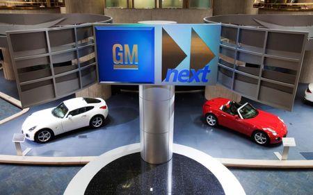 GM นำทัพหนุนราคาหุ้นกลุ่มยานยนต์พุ่งขึ้น ทรัมป์ยกเลิกภาษีเม็กซิโก