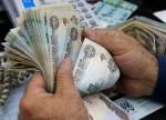 Émirats Arabes Unis: Les marchés actions finissent en ordre dispersé; l'indice DFM General gagne 0,33%