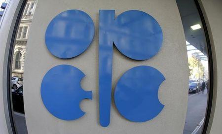 Preços do petróleo caem de altas obtidas após decisão da Opep+