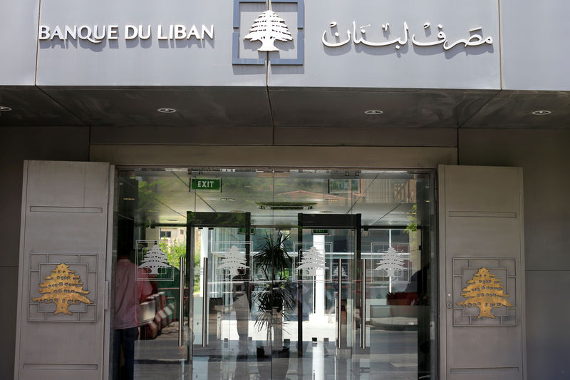 © Reuters.  Lebanon banks say no danger to monetary stability