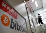 New York-based Asset Management Firm Files for Bitcoin ETF