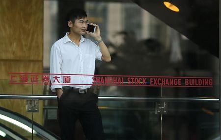 مؤشرات الأسهم في الصين هبطت عند نهاية جلسة اليوم؛ شنغهاي المركب تراجع نحو 0.63%