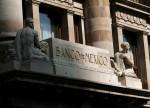 ¿Qué esperar de Banxico y las tasas de interés?