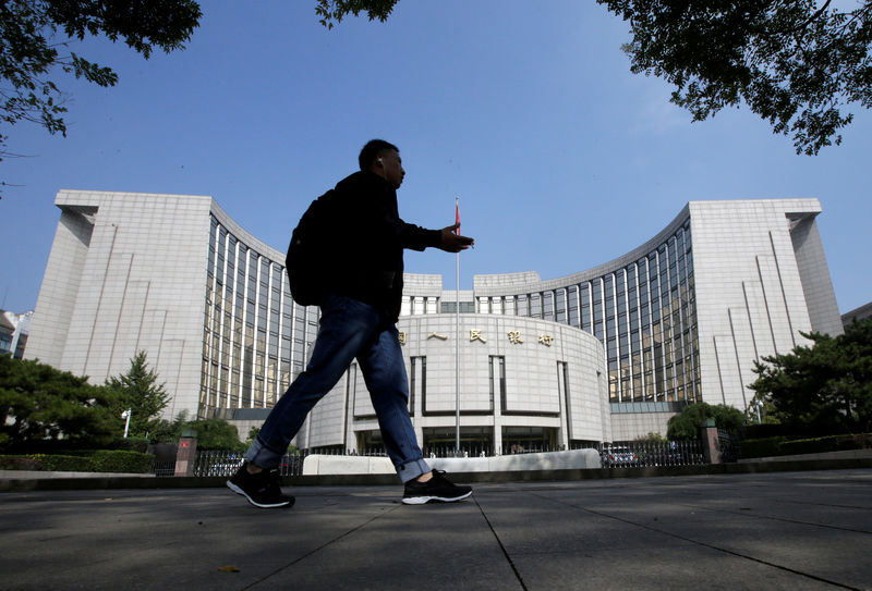 © Reuters.  PBOC Wants 'Controllable Anonymity' in China's Digital Currency