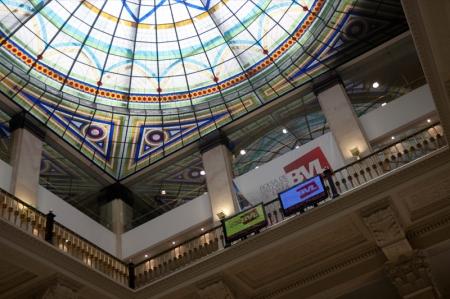 مؤشرات الأسهم في بيرو ارتفعت عند نهاية جلسة اليوم؛ S&P Lima General صعد نحو 0.57%