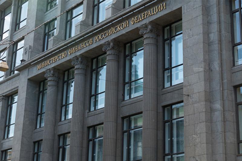 Минфин снова предложит ОФЗ на 20 млрд рублей