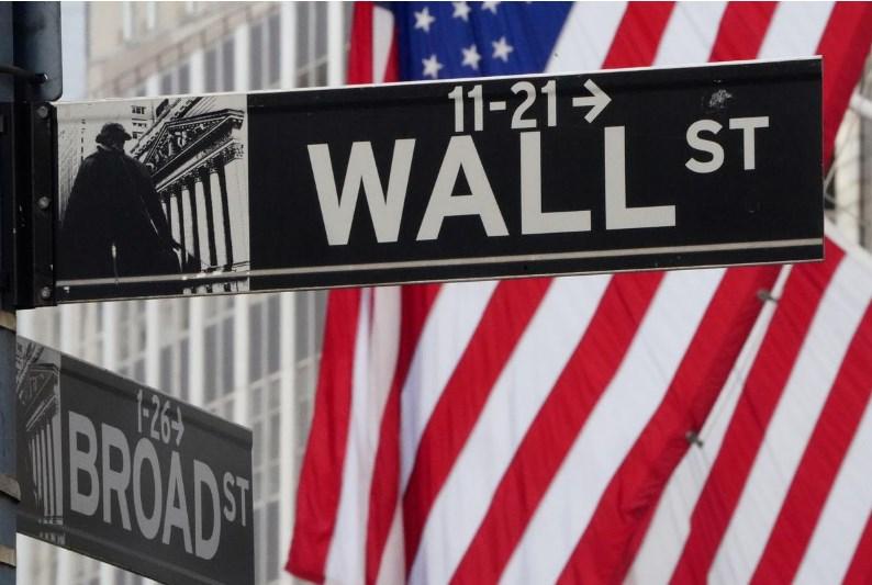 מדדי המניות בארצות הברית נסחרו במגמה מעורבת בנעילת המסחר; מדד דאו ג'ונס הוסיף 0.11%