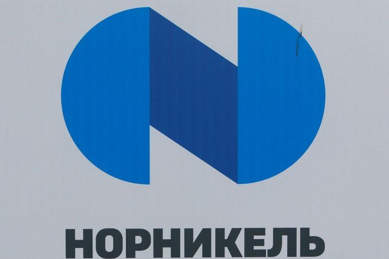 Акции Норникеля падают почти на 4% после ЧП на фабрике