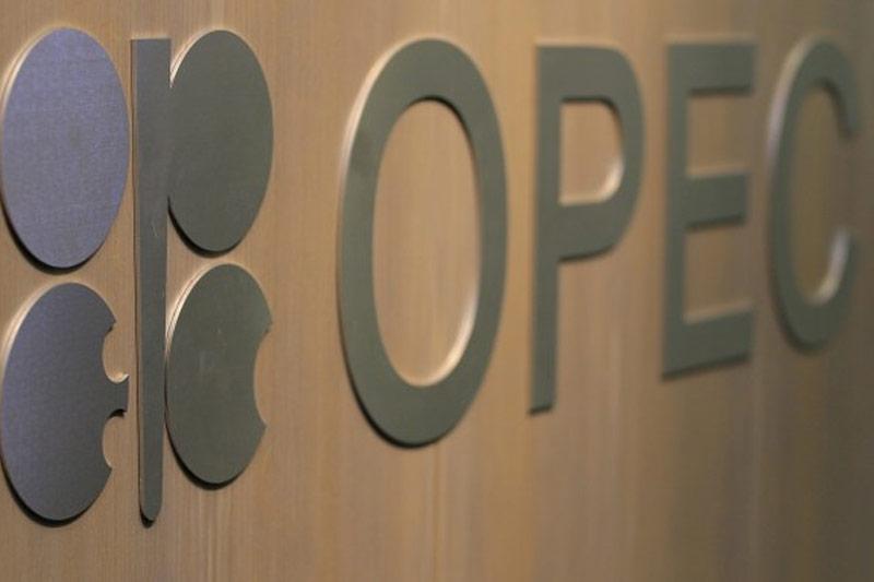 La OPEP reducirá la producción de 1.2 millones de barriles y aumentará Brent By Investing.com
