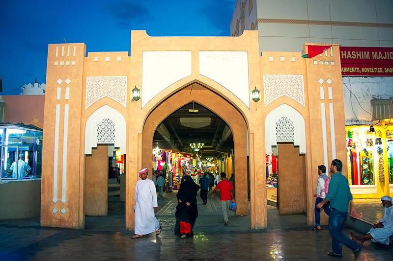 Omans Ölminister sieht Einigung auf Förderkürzung der Opec+-Staaten