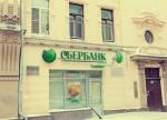 Сбербанк опять повысил прогноз по среднему курсу рубля к доллару