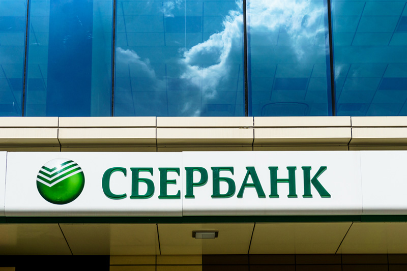 Ukraine central banker plays down Paritetbank Sberbank bid chances