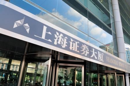 中国股市收低;截至收盘上证指数下跌0.42%