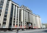 В Госдуму внесен законопроект о пожизненном сенаторстве для экс-президента