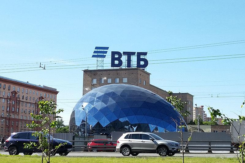 ВТБ разместил 28,3% выпуска однодневных бондов серии КС-3-641 на 14,2 млрд рублей