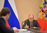Путин поручил правительству обеспечить выплаты на детей от 3 до 7 лет и ветеранам войны