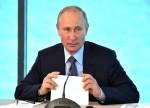 Поручение Путина правительству РФ: налог на проценты начисляется на вклад от 1 млн руб.; счета одного клиента в разных банках не суммируются