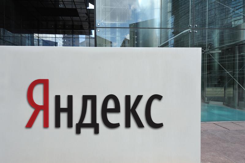 MSCI включила Яндекс в расчет индекса