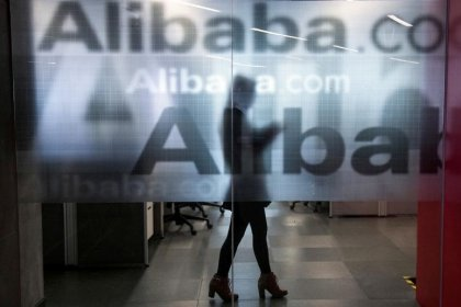 Alibaba boosts entertainment business with 10 billion yuan fund