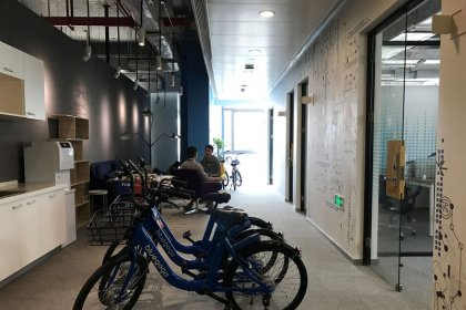Developers, funds target China demand for co-working space amid start-up boom