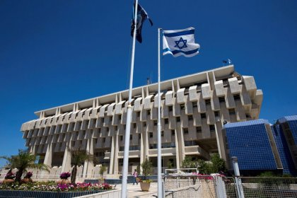 Bank of Israel under fire over decade-long currency intervention