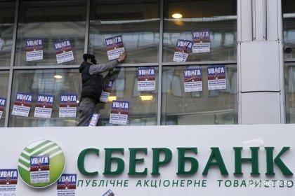 Национальный банк Киргизии сохранил учетную ставку на уровне 5,00%