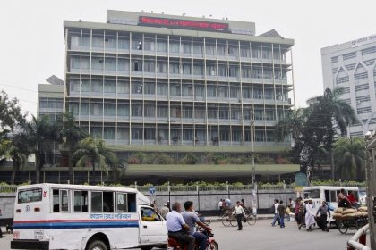 Bangladesh Bank heist was 'state-sponsored': U.S. official