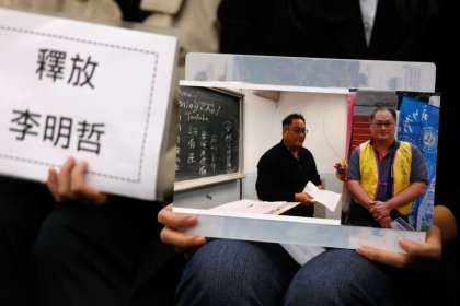 China says Taiwan man investigated for harming national security