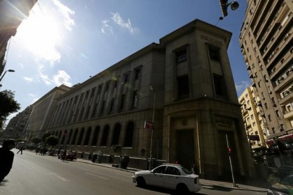 In surprise move, Egypt central bank hikes key interest rates