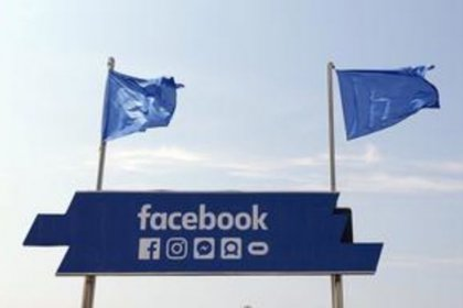 Facebook lanza una iniciativa en Reino Unido contra los contenidos extremistas