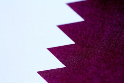 ارتفاع تكلفة التأمين على ديون قطر لأعلى مستوى في عام بعد المهلة الأخيرة