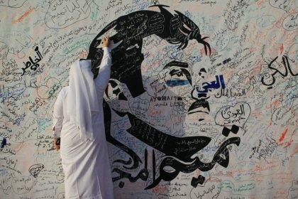 Gulf deadline to resolve Qatar rift approaches