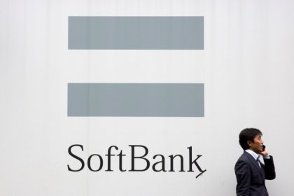 Asia Inc perpetual bonds have bumper year as Softbank joins ranks