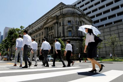 BOJ keeps policy steady, pushes back timing to hit price target