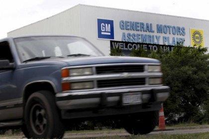 Квартальная прибыль General Motors превысила прогнозы