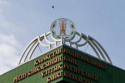 Нацбанк Казахстана одобрил программу помощи 4 банкам на $1,2 млрд