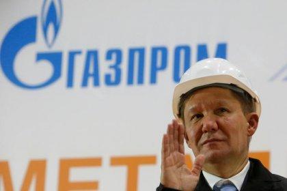 Суд Украины разрешил взыскать всё местное имущество Газпрома в счёт штрафа на $6,5 млрд