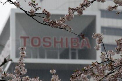 Regulador de valores mobiliários do Japão investiga demonstração de resultados da Toshiba