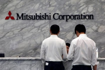 Japan's Mitsubishi, U.S. partner to invest $1.8 billion in data centers: media