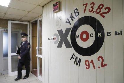Неизвестный напал с ножом на ведущую в офисе Эха Москвы, она госпитализирована