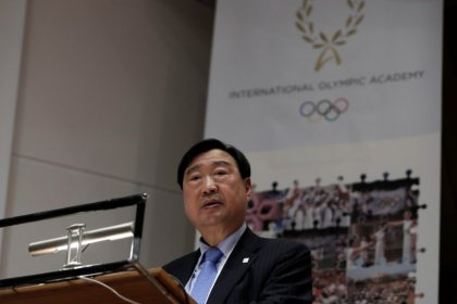 Olympics: All venues completed for Pyeongchang 2018 - Games chief