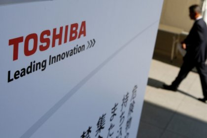 Toshiba weighing options in case chip unit sale not completed by March