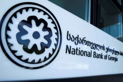 ЦБ Грузии повысил ставку рефинансирования до 7,25%