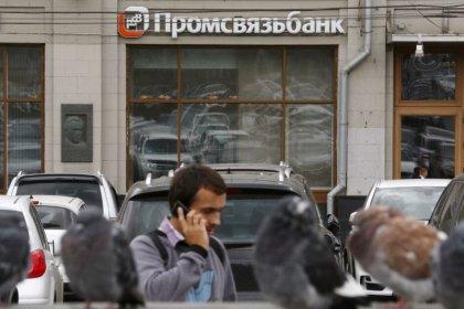 Владельцы Промсвязьбанка согласились передать банк на санацию ЦБР--источники