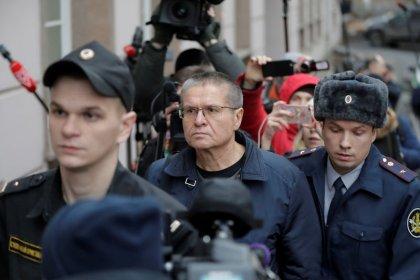 Суд признал виновным экс-министра Улюкаева в получении взятки