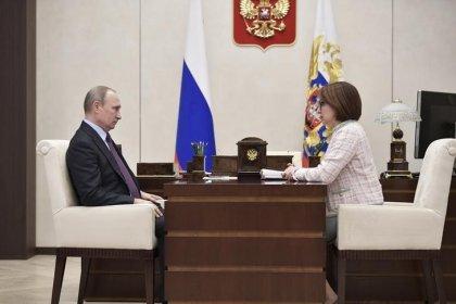Песков--Путин по-прежнему высоко оценивает действия Центробанка